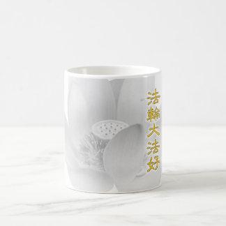 Shelly sand Shelly sand Dafa Hao (Golden delicious Mugs