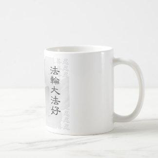 Shelly sand Shelly sand Dafa Hao Coffee Mug