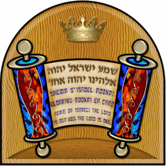 Shema (24x24 inch) standing photo sculpture