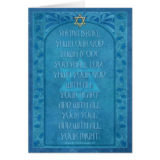 Shema Israel Deco Card