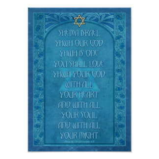 Shema Israel Deco Poster Poster