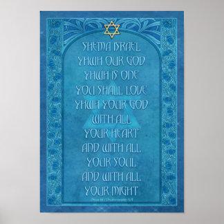 Shema Israel Deco Poster
