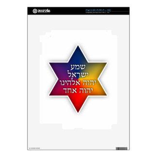 Shema Israel - diseño original de Jerusalén Skins Para eliPad 2