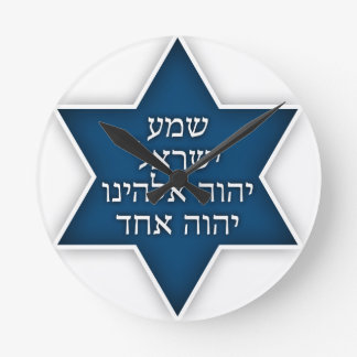 Shema Israel - Exclusive and Original Design Round Wall Clocks