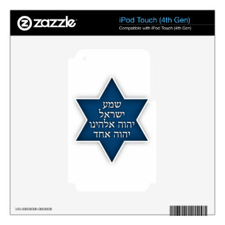 Shema Israel - Exclusive and Original Design Skins For iPod Touch 4G