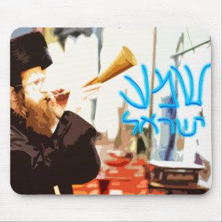 Shema Israel - Hear oh Israel! Mouse Pad