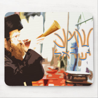 Shema Israel - Hear oh Israel! Mouse Pads