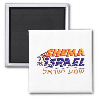 Shema Israel Imán Cuadrado