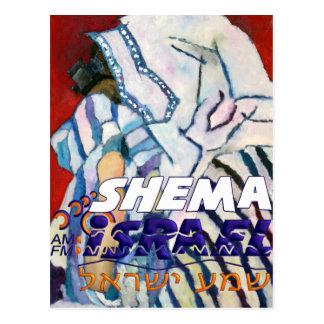 Shema Israel Postcard