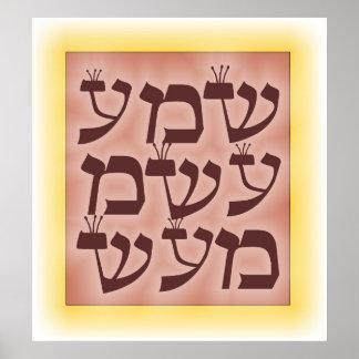 Shema Israel Poster