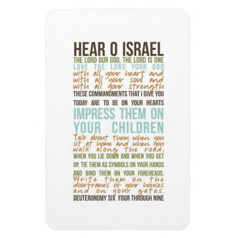 Shema prayer in english magnet