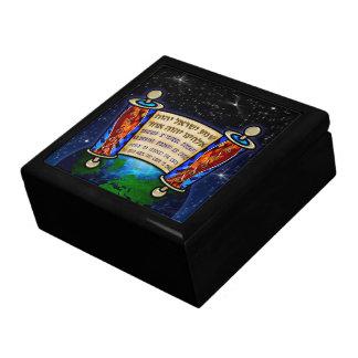 Shema Tzedaka Gift Box