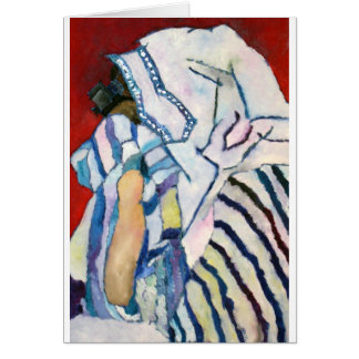 Shema YIsrael Card