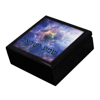 Shema Yisrael Trinket Boxes