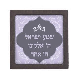 Shema Yisrael Jewelry Box