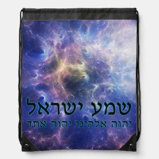 Shema Yisrael Drawstring Backpacks