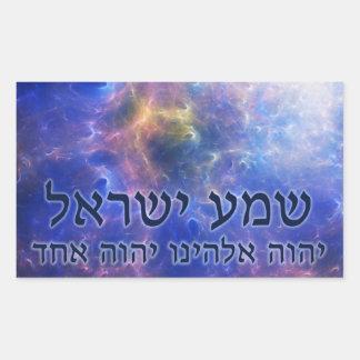Shema Yisrael Rectangular Sticker