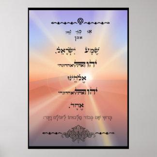 Shema Yisroel Poster