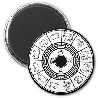 Sheng xiao, Chinese Zodiac 2 Inch Round Magnet