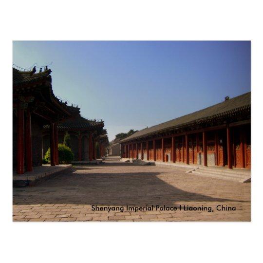 Shenyang Imperial Palace l Liaoning,China Postcard