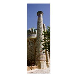 Sher-Dor Madrasah: Alminar DSC2865 Plantilla De Tarjeta De Negocio