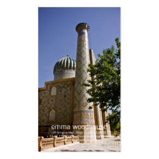 Sher-Dor Madrasah: Alminar DSC2865 Plantillas De Tarjetas Personales