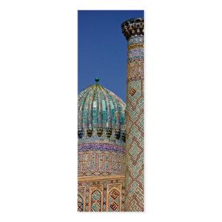 Sher-Dor Madrasah: Alminar Plantilla De Tarjeta De Negocio