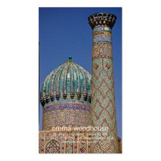 Sher-Dor Madrasah: Alminar Plantillas De Tarjetas Personales