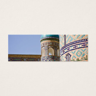 Sher-Dor Madrasah: Detail Mini Business Card