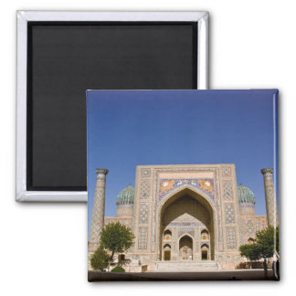 Sher-Dor Madrasah Facade Fridge Magnets