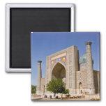 Sher-Dor Madrasah Fridge Magnet