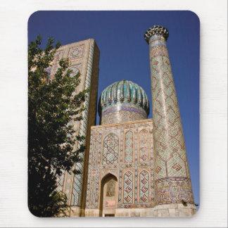 Sher-Dor Madrasah: Minaret Mouse Pad