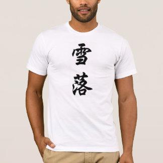 sherrod T-Shirt