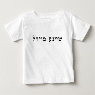 Sheyne Meydl = Pretty Girl Baby T-Shirt