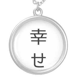 """""""Shiawase"""" (Happiness in japanese) Round Pendant Necklace"""