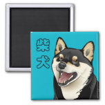 Shiba Inu Japanese Dog Breed Kitchen Decor magnet