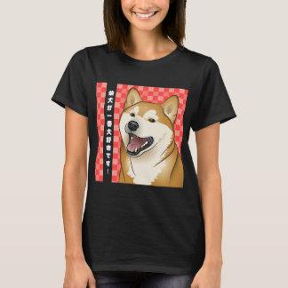 Shiba Inu Kanji Japanese shirt 柴犬 日本語 T-Shirt