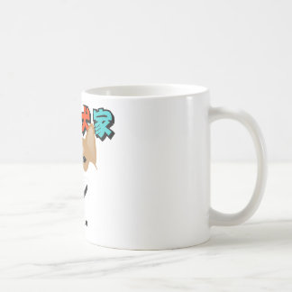Shiba-Inu Lover Coffee Mug