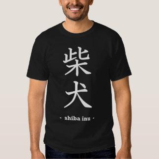Shiba Inu Playera