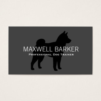 Shiba Inu Silhouette Black on Grey Business Card