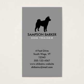 Shiba Inu Silhouette Vertical Business Card