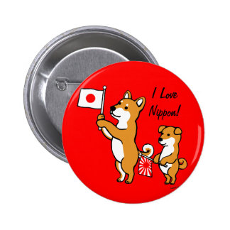 Shiba Inus and Japanese Flags Button