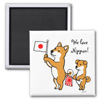 Shiba Inus and Japanese Flags Magnet