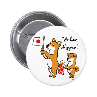 Shiba Inus and Japanese Flags Pinback Button