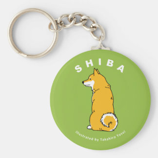 Shiba Keychain