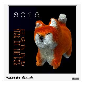Shiba Puppy 3D Digital Art Dog Year 2018 Square WD Wall Sticker