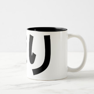 Shibari Cup