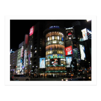 Shibuya at night. postcard