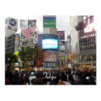 shibuya crossing postcard