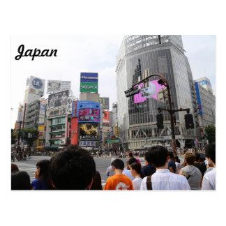 Shibuya Japan Postcard